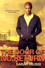 door of no