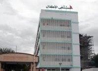 اختطاف رضيع من مستشفى الأطفال بباب سعدون