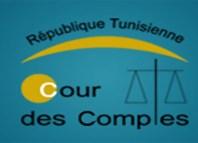 دائرة المحاسبات: إمكانية إسقاط عضوية بعض نواب مجلس النواب واردة