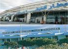 Les deux aéroports d'Enfidha et de Monastir ne fermeront pas leur porte. C'est désormais officiel. Les deux aéroports seront bientôt mis en activité