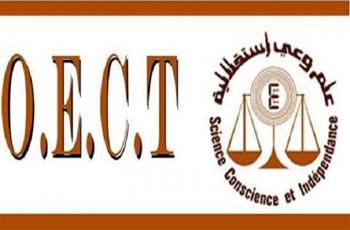 Le nouveau Conseil de l'Ordre des Experts Comptables de Tunisie (OECT)