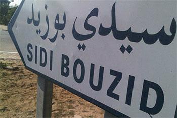 Le ministère de l'Intérieur annonce dans un communiqué que les unités de la sûreté (police et Garde nationale) ont lancé une campagne sécuritaire de grande envergure