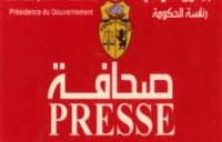 Le substitut du procureur de la République du tribunal de première instance de Tunis a décidé