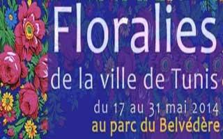 L'Association des Amis du Belvédère organise la 19ème édition des Floralies du Belvédère qui se dérouleront du 17