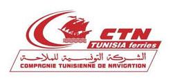 750 mille voyageurs vont être transportés à travers les ports tunisiens dont 360 mille seront assurés par la Compagnie
