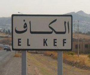 Les agents de la sécurité au Kef ont arrêté