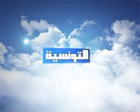 Deux invités de l'émission « 9h du soir » de Moez Ben Gharbia sur la chaîne Ettounisya