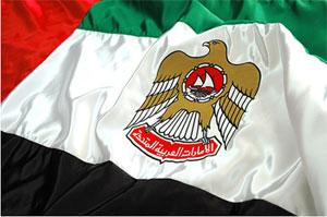 L'ambassadeur des Emirats Arabes Unis (EAU) à Tunis