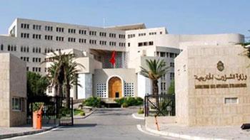 Suite à la disparition du diplomate tunisien