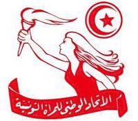Les fonctionnaires de l'Union Nationale de la Femme Tunisienne (UNFT) entament un sit-in ouvert devant le palais du gouvernement