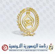 Le Livre noir a été fuité du de l'Imprimerie Officielle de la République Tunisienne. D'après Le conseiller chargé de la communication