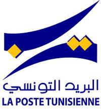122 bureaux de poste situés dans toutes les régions du pays