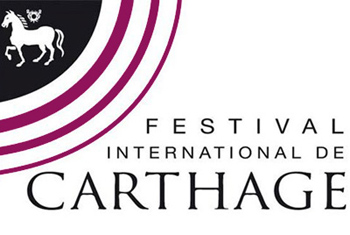 La direction du Festival International de Carthage a rendu public  jeudi