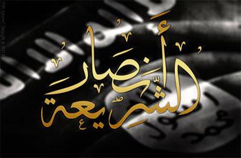 Mosaïque FM a rapporté que Adel Hanachi surnommé Jmoui