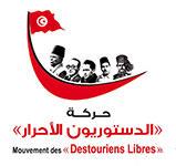 Des sources proches du « mouvement destourien » ont indiqué au journal « Achourouk » que le dossier juridique de ce parti est finalement prêt après l'accord de désigner