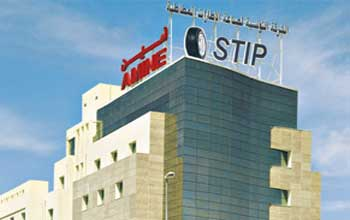 Les ouvriers et employés de la filiale de la société Tunisienne des industries de pneumatiques (STIP ) à Menzel Bourguiba ont organisé