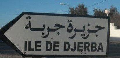 Les ouvriers des bacs à Djerba ont entamé