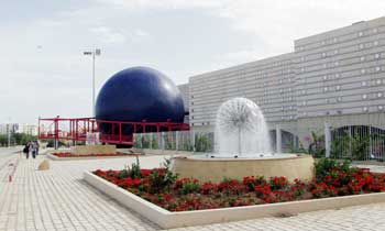 La cité des sciences de Tunis a récemment  organisé son  premier forum «
