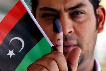 Le Haut Commissariat National Indépendant pour les élections en Libye