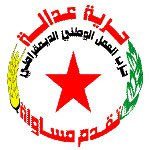 Les congrès régionaux du Parti du Travail patriotique démocratique (PTPD) ont démarré samedi