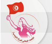 L'union nationale de la femme tunisienne (UNFT) a annoncé la création d'une cellule d'écoute