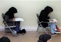 Des salafistes ont procédé à la fermeture du lycée de l'Excellence