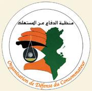 L'Organisation de défense du consommateur(ODC)