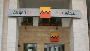 Chez Attijari Bank