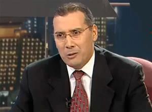 La 9ème chambre de mises en accusation près la cour d'appel de Tunis