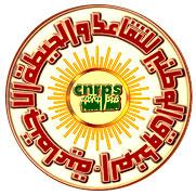 La cession du capital foncier de la caisse nationale de retraite et de prévoyance sociale ( CNRPS) a été envisagée