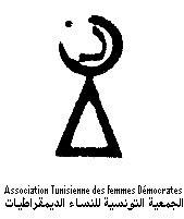 L'Association Tunisienne des femmes démocrates (ATFD) a ouvert vendredi un débat sur les menaces qui pèsent sur le droit à l'avortement