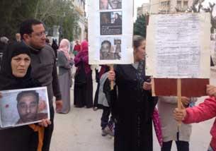 La famille de défunt Walid Denguir