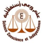 L'Ordre des Experts Comptables de Tunisie « OECT » exprime sa profonde préoccupation en raison de la détérioration de la situation économique