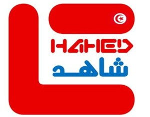 """La création de la """"Coordination Chahed pour le contrôle des élections"""" a été annoncée"""