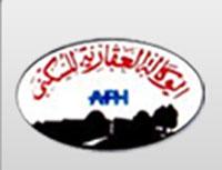 Mohamed Hechmi Besbes a été nommé président directeur général de l'AFH (agence foncière d'Habitation)