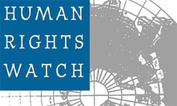 L'ONG Human Rights Watch a exhorté les législateurs tunisiens à amender le projet de loi antiterroriste pour qu'il soit compatible avec les normes internationales des droits de l'homme