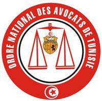 Le conseil de l'ordre des avocats tunisiens qui s'est réuni vendredi 08 mars a déclaré que les avocats pourraient porter le brassard rouge en signe de protestation le 10 avril et appeler à une grève générale