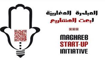 Maghreb Startup Initiative est une compétition régionale en entreprenariat visant à apporter un appui aux startups lancées par les jeunes entrepreneurs maghrébins (en Tunisie