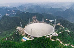 La Chine inaugure son télescope Fast, le plus grand du monde! Cgss