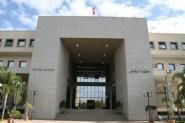 محكمة النقض تلغي الشطب على 16 تجمعيا في لائحة الغرفة الفلاحية في مواجهة الاستقلال