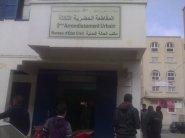 أكادير:تحويل مقاطعة المسيرة لخزانة البونعماني يؤجج غضب جمعويين بأكادير