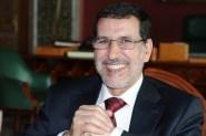 الدكتور العثماني يعود إلى الواجهة من خلال انتخابات مجلس جهة سوس ماسة