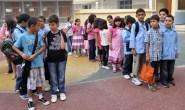 الإعلان عن موعد الدخول المدرسي في المؤسسات التعليمية المغربية: