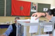 الإعلان عن النتائج الأولية للانتخابات ليل الجمعة