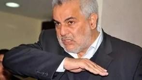 حزب بنكيران يجمد عضوية 4 مستشارين باشتوكة والسبب…