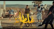 هذا هو فيديو كليب سعد المجرد الجديد الذي أثار ضجة عارمة!!