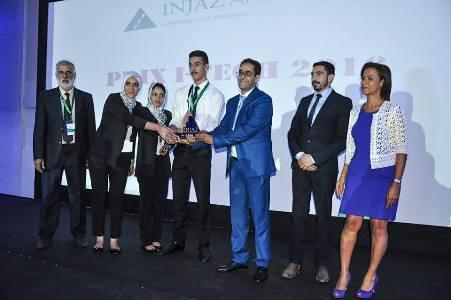 تلاميذ الثانوية التأهيلة محمد الزرقطوني عن جهة سوس ماسة يحرزون على جائزة انجاز المغرب 2016