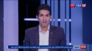 مصرى يستغيث بجلاله ملك المغرب على تلفزيون مصر