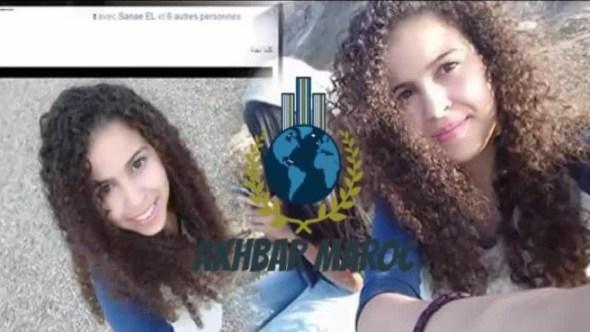 """عاجل: هذا ما وقع لـ""""نجاة"""" صديقة صابرين بعد استنطاقها في قضية مقتل صديقتها من طرف مهدي"""