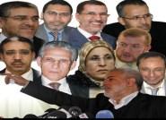وزراء في حكومة بنكيران يجدون أنفسهم خارج الأمانة العامة لحزب المصباح